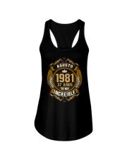agosto 1981 - Siendo Increible Ladies Flowy Tank thumbnail
