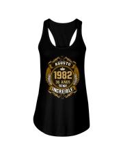 agosto 1982 - Siendo Increible Ladies Flowy Tank thumbnail