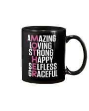 Mothers Day 5 Mug thumbnail