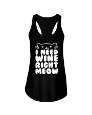 I NEED WINE RIGHT MEOW Cat Wine Ladies Flowy Tank thumbnail