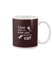 I just want to drink Wine Mug thumbnail
