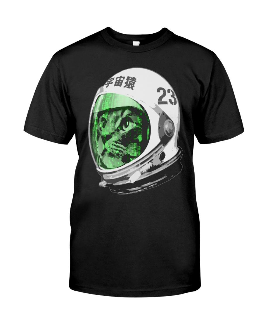 Astronaut Space Cat green screen version Classic T-Shirt