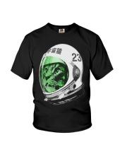 Astronaut Space Cat green screen version Youth T-Shirt thumbnail