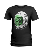 Astronaut Space Cat green screen version Ladies T-Shirt thumbnail