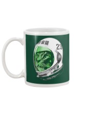 Astronaut Space Cat green screen version Mug back