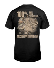 Mississippi Classic T-Shirt back