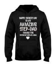 Amazing Step-Dad Hooded Sweatshirt thumbnail