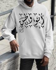 Abu Watan Hooded Sweatshirt apparel-hooded-sweatshirt-lifestyle-front-11