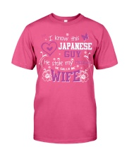 Japanese Wife Premium Fit Mens Tee thumbnail