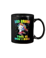 3rd Grade Unicorn  Roll  Mug thumbnail