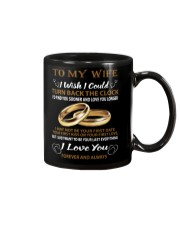 To My Wife I Wish I Could  Mug front