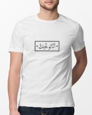Unapologetic Classic T-Shirt lifestyle-mens-crewneck-front-13