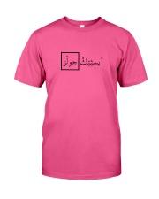 Aesthetic Goals  Classic T-Shirt thumbnail