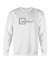 Aesthetic Goals  Crewneck Sweatshirt thumbnail