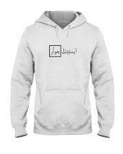 Aesthetic Goals  Hooded Sweatshirt thumbnail