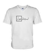 Aesthetic Goals  V-Neck T-Shirt thumbnail