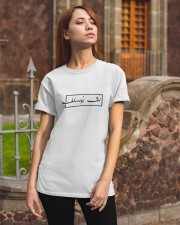 Love Yourself  Classic T-Shirt apparel-classic-tshirt-lifestyle-06