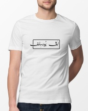 Love Yourself  Classic T-Shirt lifestyle-mens-crewneck-front-13