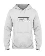 Love Yourself  Hooded Sweatshirt thumbnail