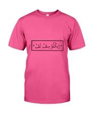 Inclusive love Classic T-Shirt tile