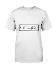 Inclusive love Classic T-Shirt front