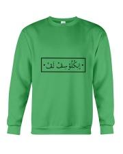 Inclusive love Crewneck Sweatshirt thumbnail