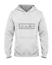 Inclusive love Hooded Sweatshirt thumbnail