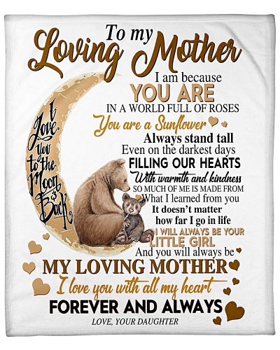 To My Mother