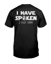 The Dadalorian This Is The Way I Have Spoken Classic T-Shirt back