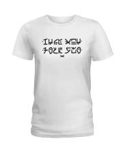 Japanese FU Ladies T-Shirt thumbnail
