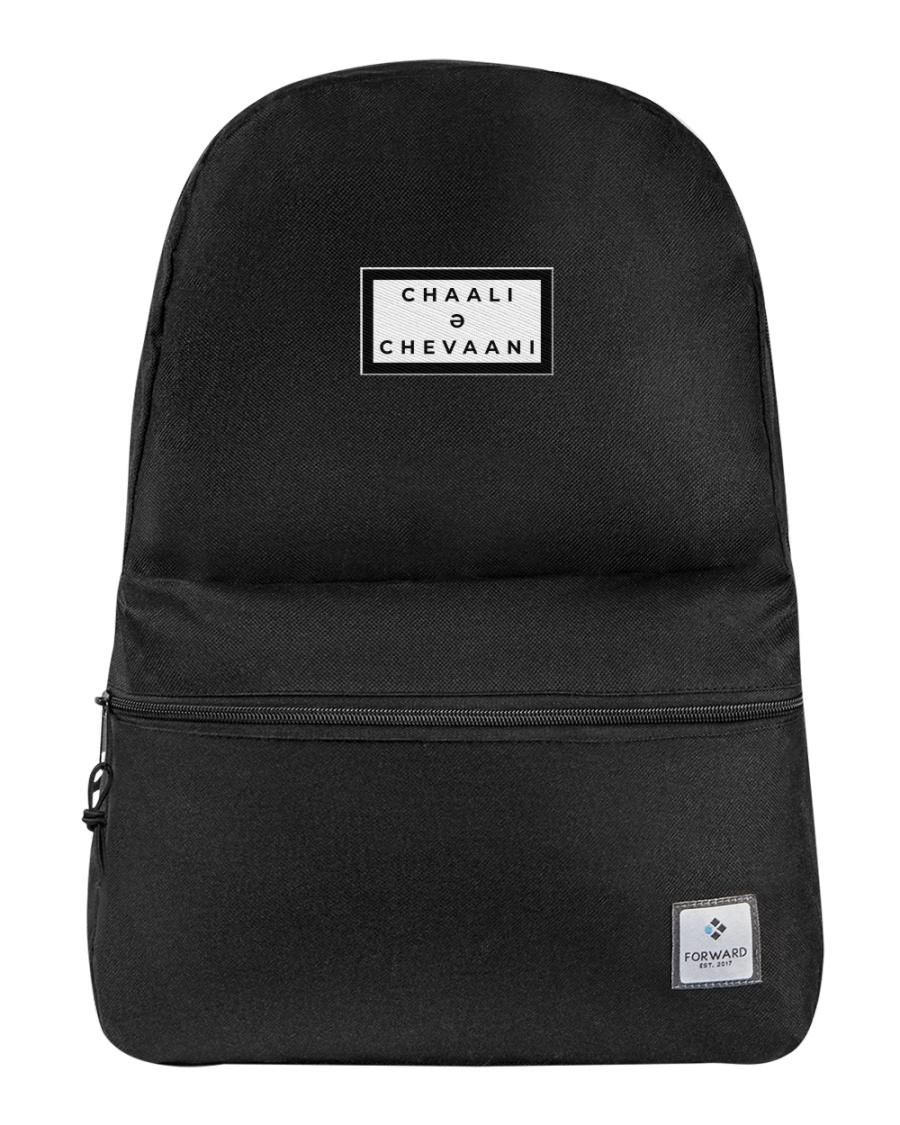 CHAALI CHEVAANI AMSTERDAM Backpack