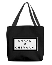 CHAALI CHEVAANI AMSTERDAM All-over Tote thumbnail