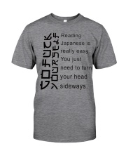 Reading Japanese Classic T-Shirt front
