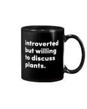 Introverted And Vegetative Mug thumbnail