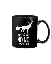 NO NO Mug thumbnail