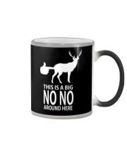 NO NO Color Changing Mug thumbnail
