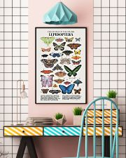 HD Lepidoptera Poster 11x17 Poster lifestyle-poster-6