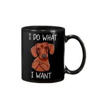 I do what I want Mug thumbnail