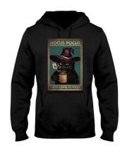 HOCUS POCUS I NEED COFFEE TO FOCUS Hooded Sweatshirt tile