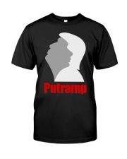 Putramp Premium Fit Mens Tee thumbnail