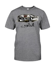 Alrawi thworie Classic T-Shirt front