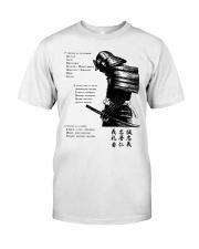 7 5 3 Code of a Warrior Classic T-Shirt thumbnail