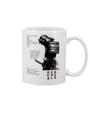 7 5 3 Code of a Warrior Mug thumbnail