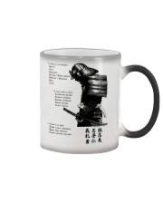 7 5 3 Code of a Warrior Color Changing Mug thumbnail