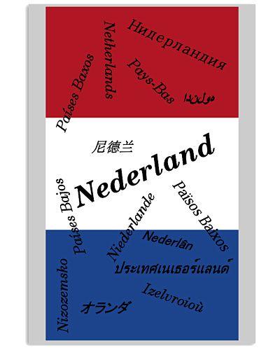 Nederland - The Netherlands - Multiple languages