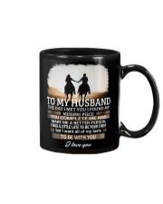 To My Husband Horse Wife Mug front