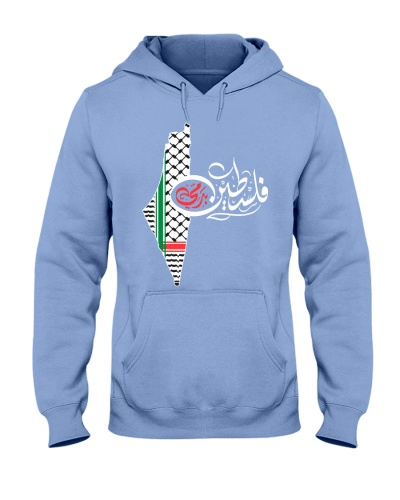 Freedom for Palestine - amr13