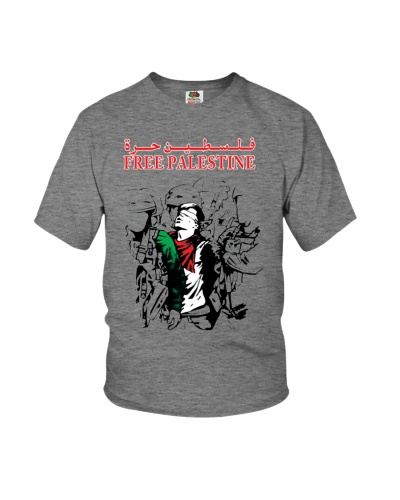 Freedom for Palestine - mwn8