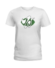 Chicago Winds Ladies T-Shirt thumbnail