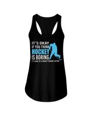 Its-Okay-If-you-think-hockey-is-boring Ladies Flowy Tank tile